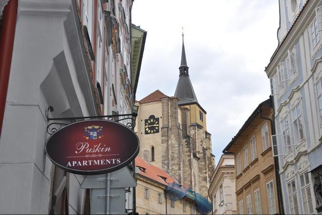 Apartmány Puškin foto 1