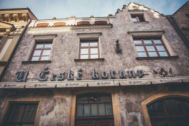 HOTEL U ČESKÉ KORUNY foto 1