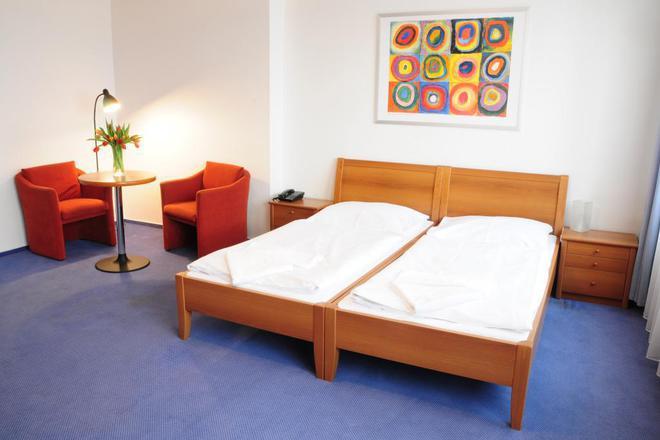 Best Hotel Garni Olomouc foto 1